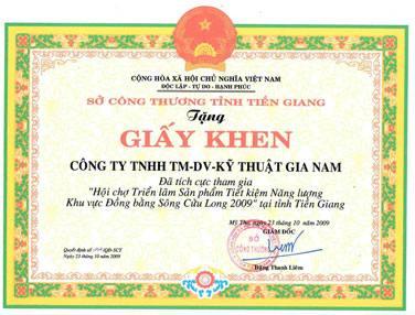 Megasun Tiet Kiem Nang Luong
